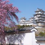 Japan - Reisen Sie in das Land der aufgehenden Sonne