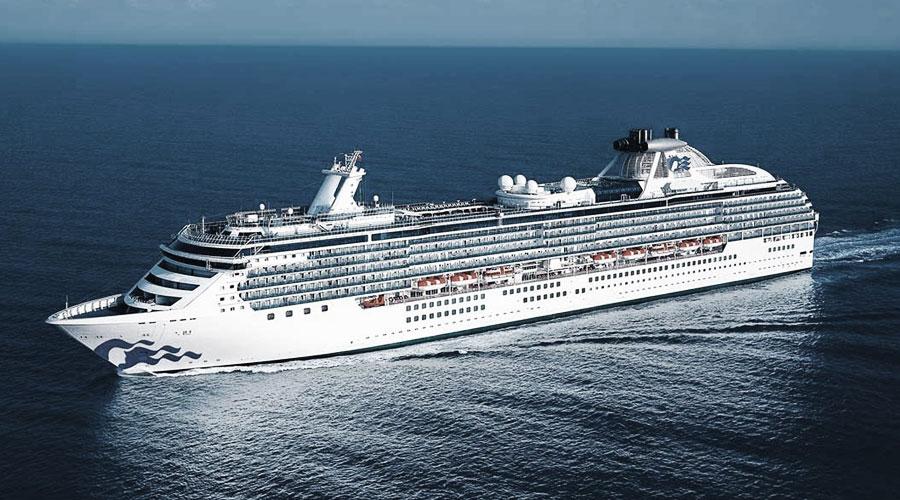 Südamerika Kreuzfahrt mit Coral Princess von Princess Cruises